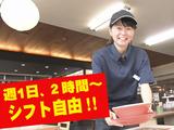 ラーメン横綱 千葉ニュータウン店のアルバイト情報