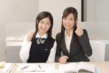 池田市ふくまるはばたき塾(株式会社トライグループ)のアルバイト情報