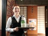 北の味紀行と地酒 北海道 中野坂上駅前店/A0903010286のアルバイト情報
