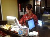 なにわ味 贔屓屋 茨木のアルバイト情報