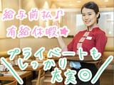 バーミヤン 国分寺駅前店  ※店舗No.171075のアルバイト情報