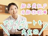 Cafe レストラン ガスト 京都丸太町店  ※店舗No. 012811のアルバイト情報