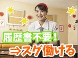 グラッチェガーデンズ 堺緑ヶ丘南店  ※店舗No. 012423のアルバイト情報