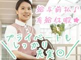 ジョナサン 蓮田店  ※店舗No.020354のアルバイト情報