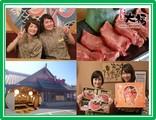 カルビ屋 大福 志度店のアルバイト情報