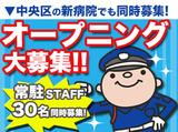 シンテイ警備株式会社 埼玉支社 ※川口エリア/A3203000103のアルバイト情報