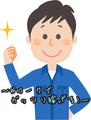 新共同トービ株式会社 飯田橋事業所のアルバイト情報