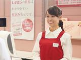 ファッションセンターしまむら マーケットスクエア川崎イースト店のアルバイト情報