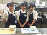 東京工業大学生活協同組合 すずかけ台食堂のアルバイト情報