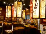 情熱ホルモン 八戸酒場店のアルバイト情報