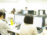 株式会社五色のアルバイト情報