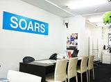 株式会社SOARSのアルバイト情報