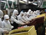 日本一給食 株式会社のアルバイト情報