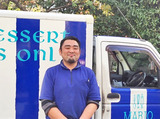 株式会社サンマリオのアルバイト情報