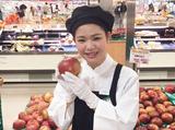 株式会社華祥 【勤務地:「大和高田市」駅から徒歩10分のスーパーマーケット】のアルバイト情報