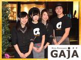 GAJAすすきの店のアルバイト情報