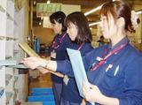 川尻郵便局のアルバイト情報