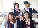 日本郵便株式会社 秋田中央郵便局のアルバイト情報