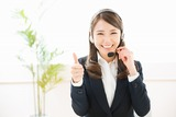 キューアンドエーワークス株式会社のアルバイト情報