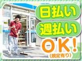 株式会社ゼロン東海 (勤務地:松阪市)のアルバイト情報