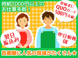 株式会社日立エンジニアリング 横浜営業所のアルバイト情報