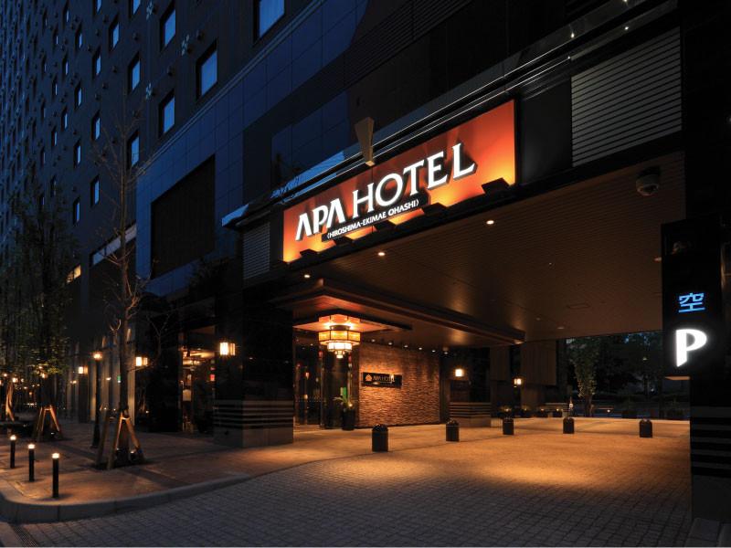 アパホテル〈広島駅前大橋〉 のアルバイト情報