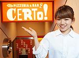CERTO!(チェルト)阪急大井町ガーデン店のアルバイト情報