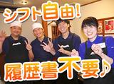 浅草橋のアルバイト情報