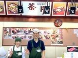 茶月 西大井店のアルバイト情報