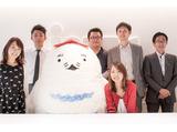 株式会社ietty (イエッティ) 大阪のアルバイト情報