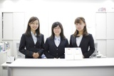 進学教室SAPIX小学部 王子校(受付)のアルバイト情報