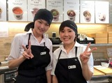 スープストックトーキョー 二子玉川店のアルバイト情報