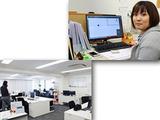 株式会社サンアップのアルバイト情報