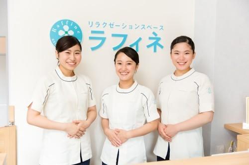株式会社ボディワーク【ラフィネグループ】のアルバイト情報
