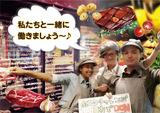 肉バルスタジオのアルバイト情報