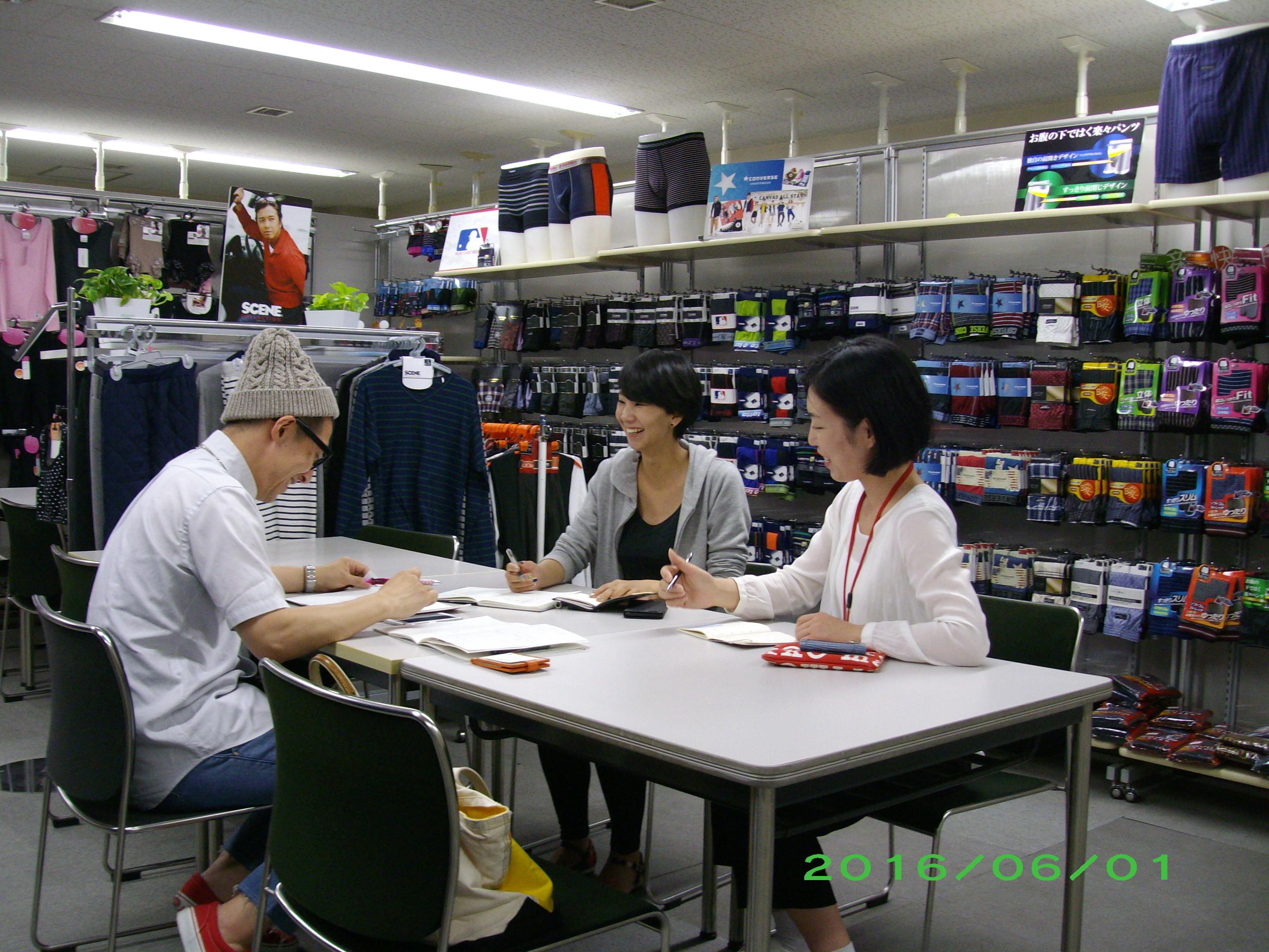 株式会社カイタックファミリー 東京支店 のアルバイト情報
