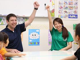 セイハ英語学院 マリノアシティ福岡のアルバイト情報