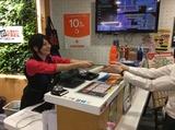 スペースクリエイト自遊空間 五反田東口店のアルバイト情報