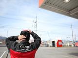 ガソリンスタンド宇佐美 ※大阪西本町店(ENEOS) U-01のアルバイト情報