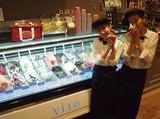 ViTO熊本下通店のアルバイト情報