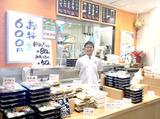 お弁当お惣菜まるや汐留店のアルバイト情報
