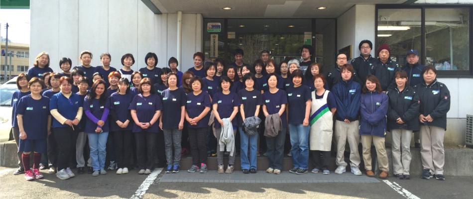 クリーニングタカノ 錦町店のアルバイト情報