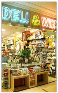Deli&WIZ(デリ&ウィズ) 名取店 のアルバイト情報