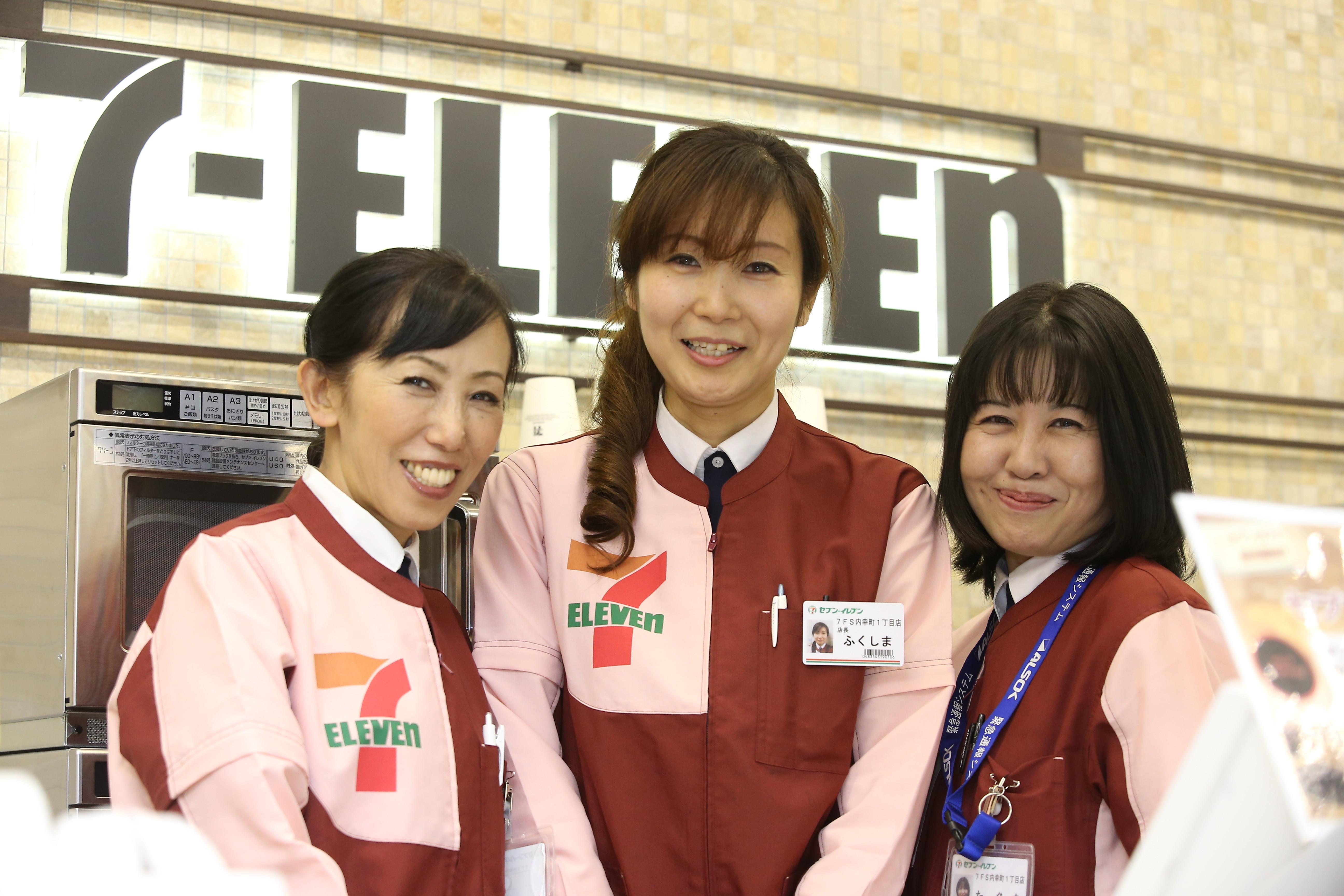セブン-イレブン 名古屋NHK放送センター店のアルバイト情報