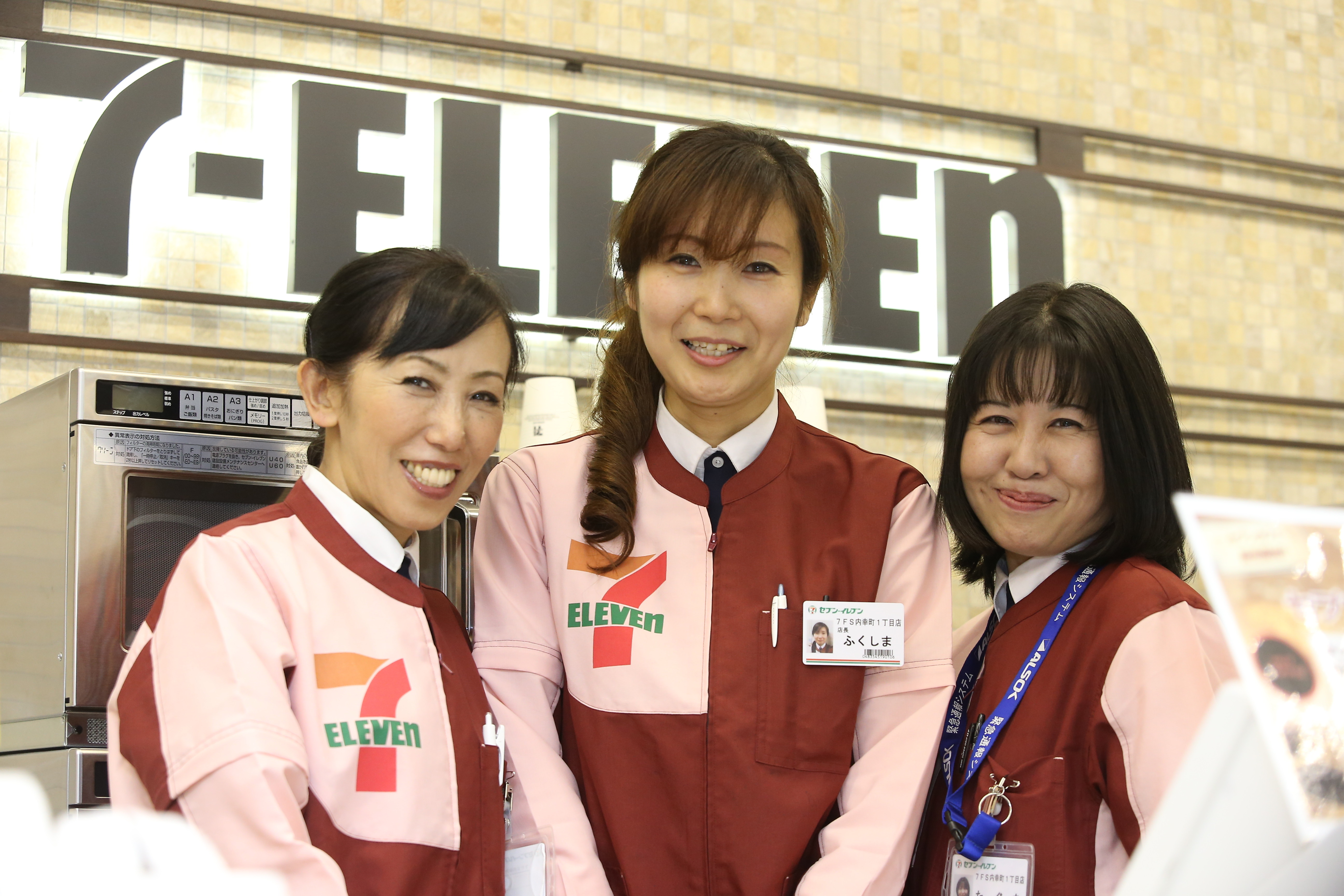 セブン-イレブン 軽井沢プリンスSプラザ店のアルバイト情報