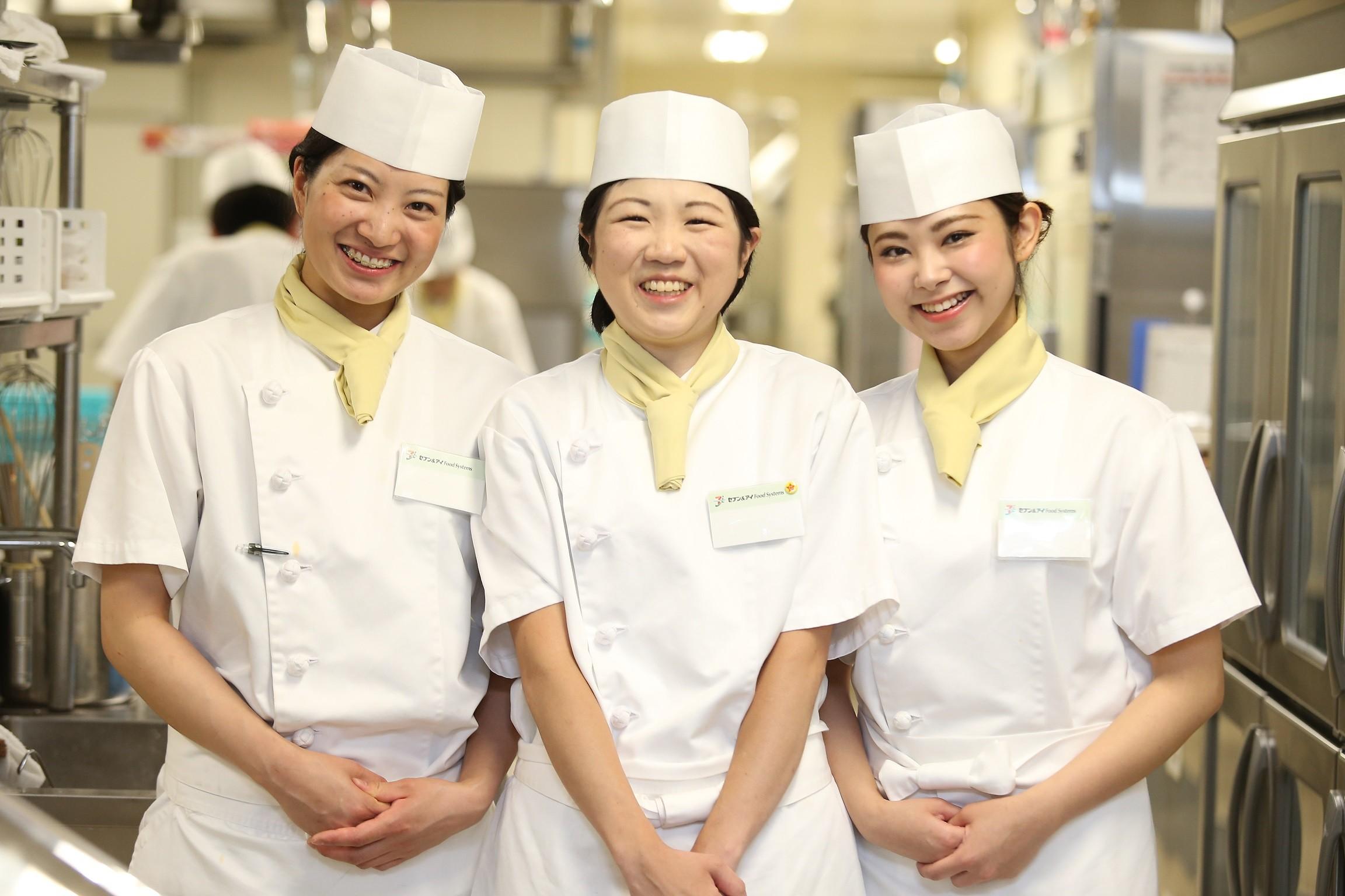 農林中央金庫豊洲支店 社員食堂 のアルバイト情報