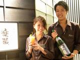 楽蔵 浜松有楽街店のアルバイト情報
