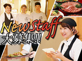 清香園 諫早店のアルバイト情報