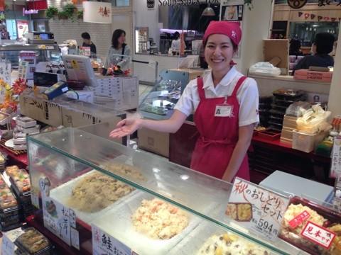 おこわ米八 国分寺マルイ まるい食遊館のアルバイト情報