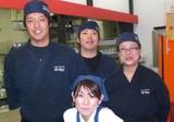 味の時計台滝川店 有限会社オフィスサイトウのアルバイト情報